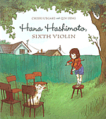 Book cover for Hana Hashimoto